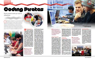 Langt interview i Bulgarsk tech-magasin