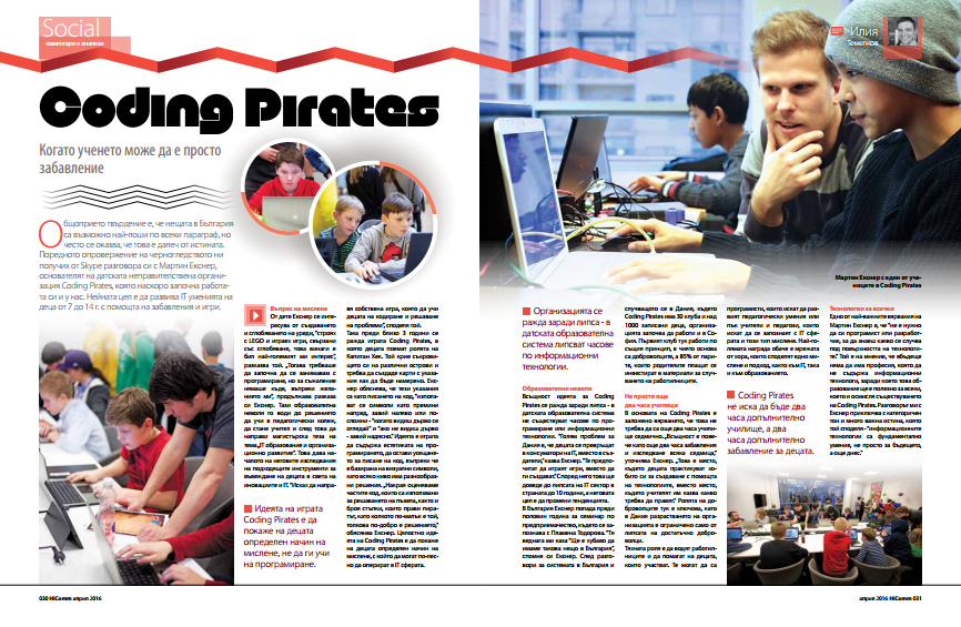 Coding Pirates Bulgaria Bulgarien